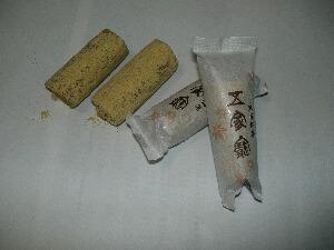 gokabou
